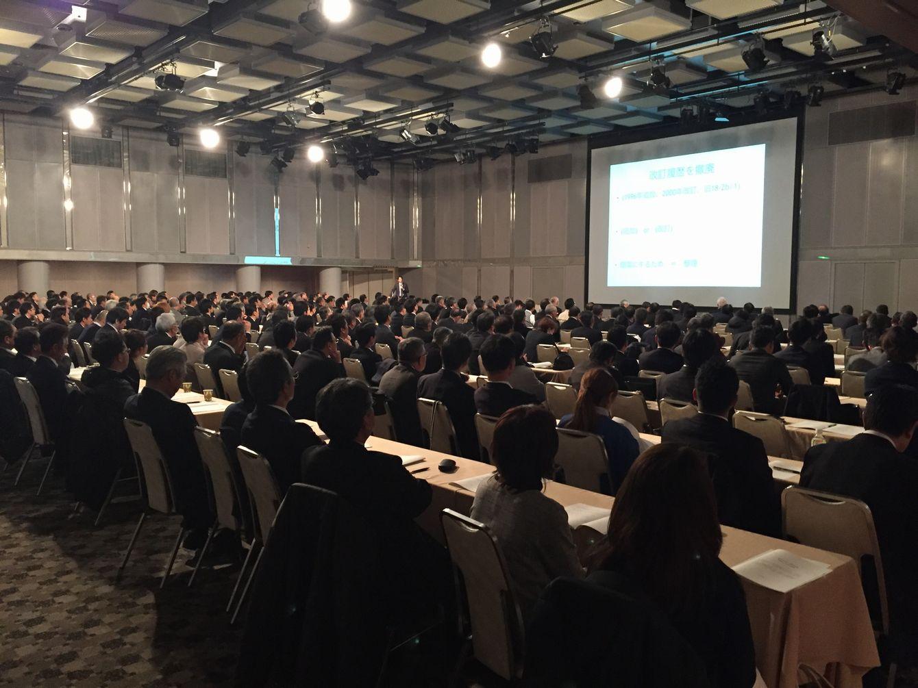 関西ゴルフ連盟 2016年度ゴルフ規則改訂説明会